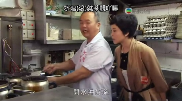 Real Cantonese Subtitle