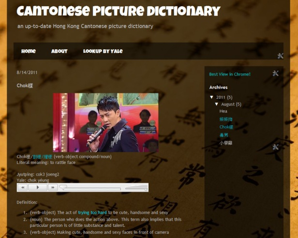 Cantonese-English Audio Picture Dictionary
