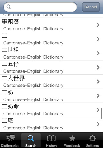 download dictionary for mobile phone english to english